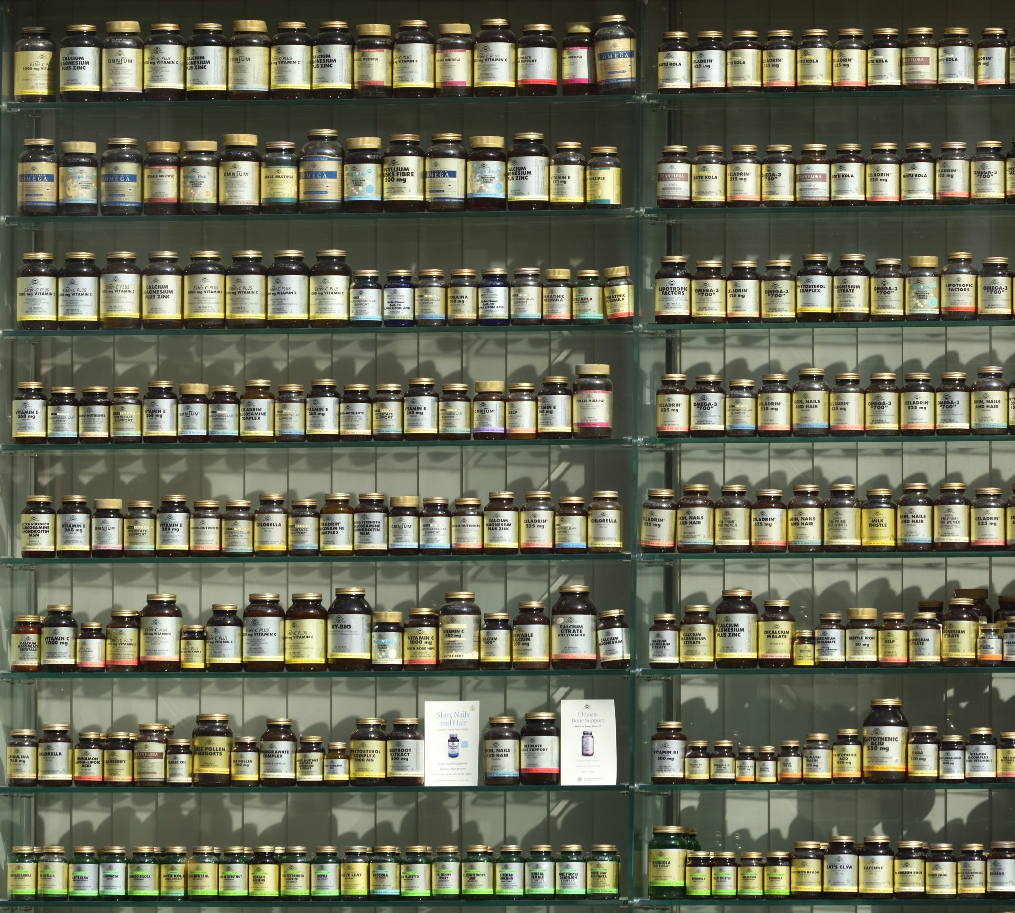 A wall full of various dietary supplements